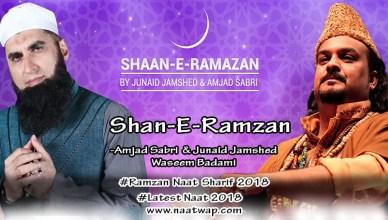 Shane Ramzan By Amjad Sabri