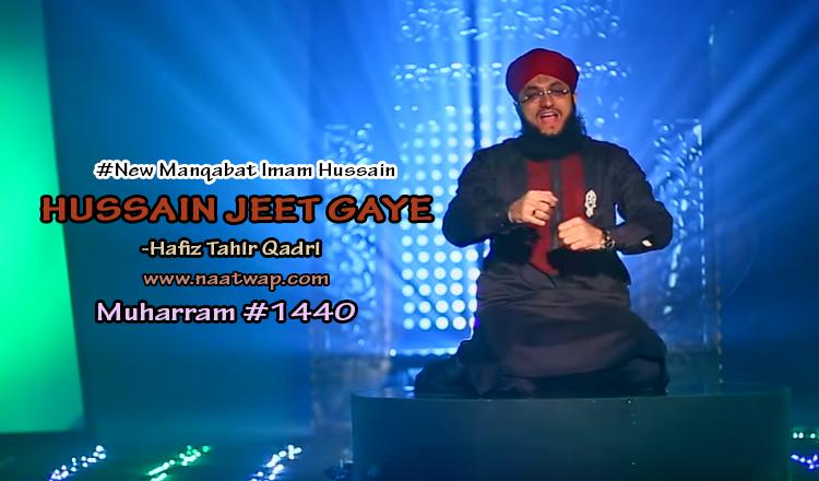 HUSSAIN JEET GAYE By Tahir Qadri