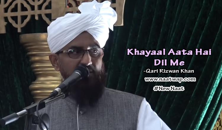 Khayaal Aata Hai Dil Me By Qari Rizwan Khan