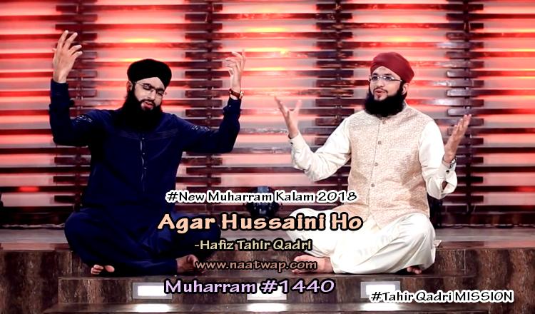 Agar Hussaini Ho - Hafiz Tahir Qadri