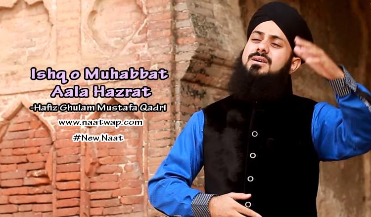 Ishq o Muhabbat Aala Hazrat By Ghulam Mustafa Qadri