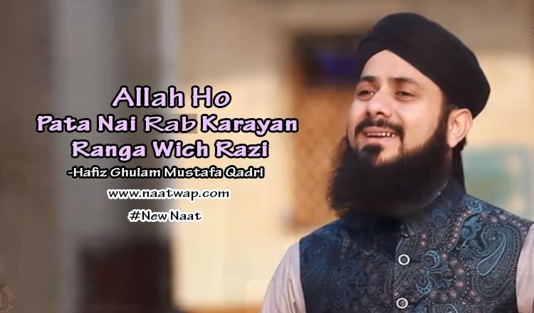 Pata Nai Rab Karayan Ranga Wich Razi By Ghulam Musafa Qadri