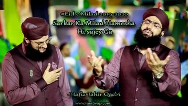 Sarkar Ka Milad Hamesha Hi sajey Ga by hafiz tahir qadri