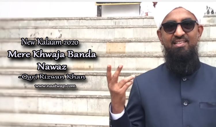 Mere Khwaja Banda Nawaz By Qari Rizwan Khan