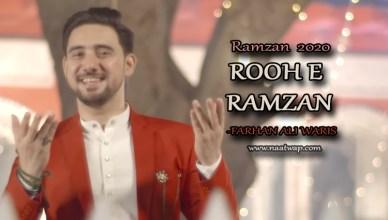 Roohe Ramzan by FARHAN ALI WARIS
