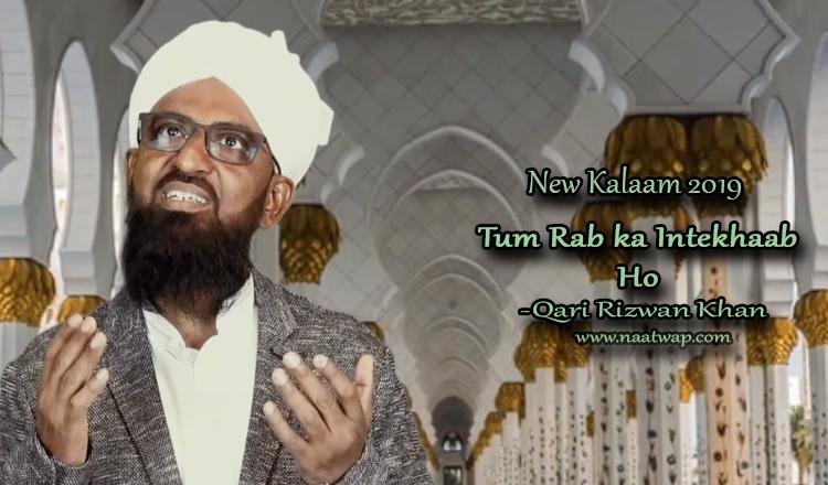 Tum Rab Ka Intekhaab Ho By Qari Rizwan Khan