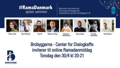 صورة إفطار جماعي إفتراضي بمشاركة وزراء و شخصيات دنماركية بارزة