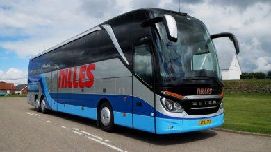 صورة تسجيل إصابات جديدة بالكورونا لمسافرين في حافلة  Nilles