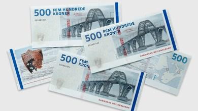 صورة البنك الوطني يطرح أوراق نقدية جديدة