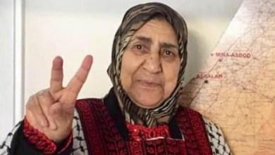 صورة رحيل أيقونة العمل الفلسطيني في الدنمارك .. الحاجة أم خالد عاصي