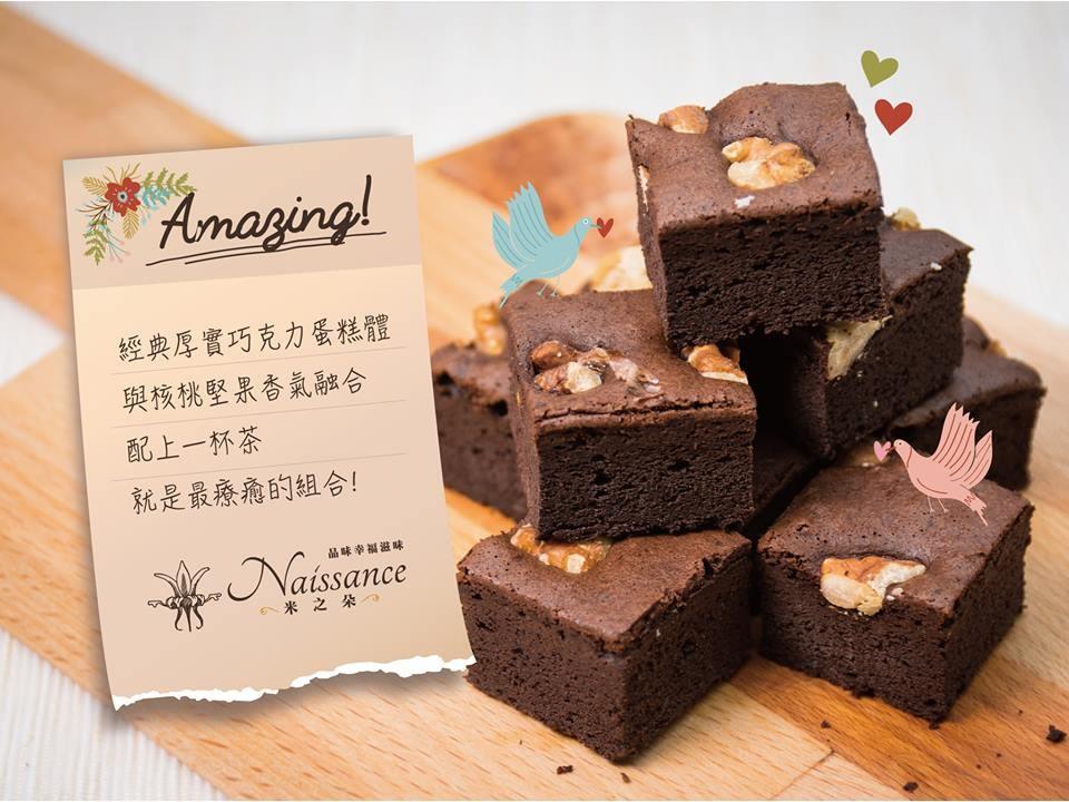 【古典巧克力禮盒】蛋奶素