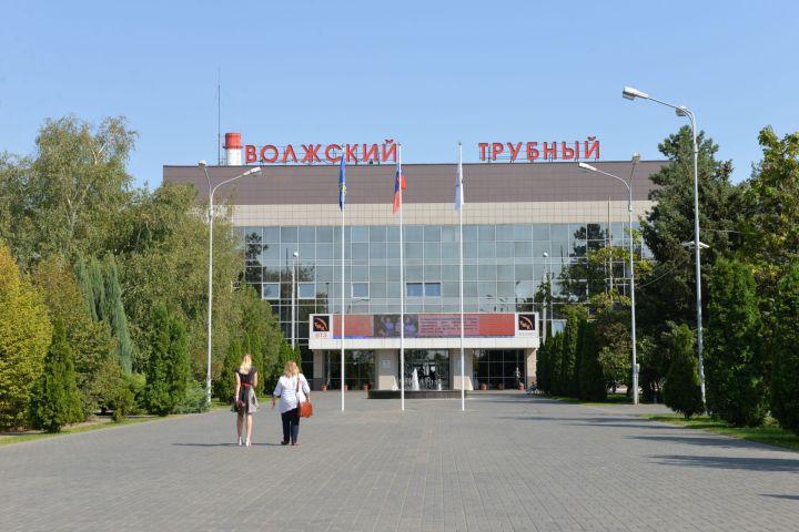 Eingangsgebäude der Röhrenfabrik Wolschsk