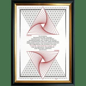 Nachtgnosis ORATIO Series - Strukturscherben - Artprint Kunstdruck Wandschmuck A4 - Rahmen Ecclesia - Papier Hahnemuehle