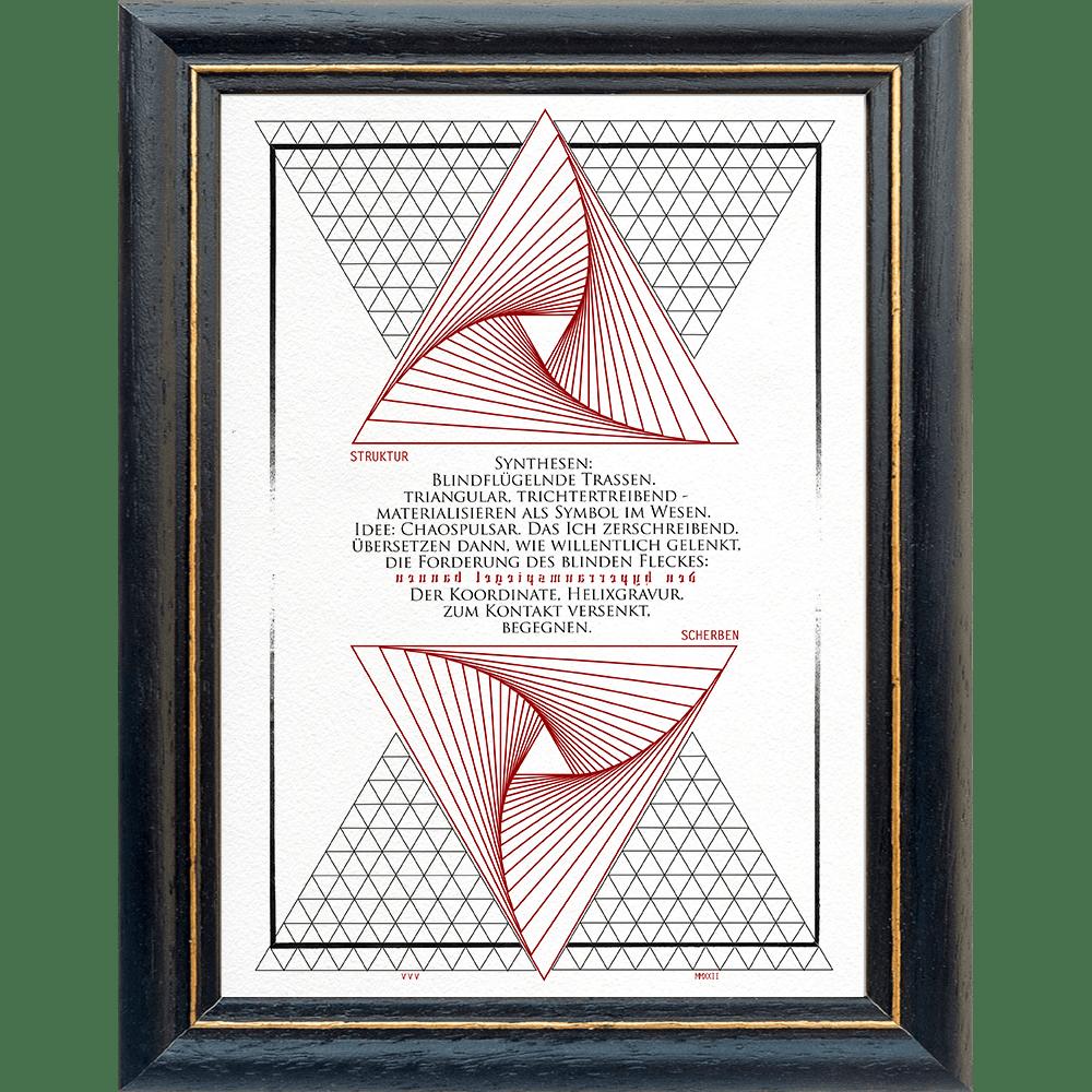 Nachtgnosis ORATIO Series - Strukturscherben - Artprint Kunstdruck Wandschmuck A4 - Rahmen Precatio - Papier Hahnemuehle