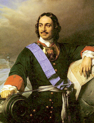 Emperor Peter I Alexeyevich Romanov, called Peter I the Great (1672-1725), portrait, the work of Paul Delaroche, 1838