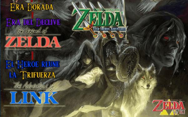 Zelda 30 aniversario