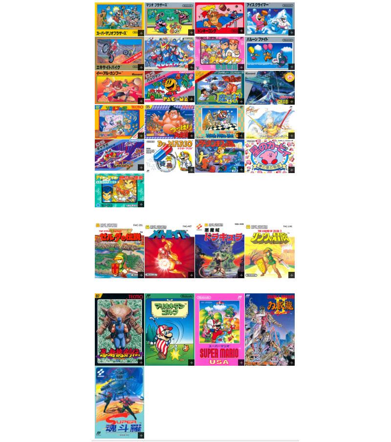 Mini NES. Mini Famicon