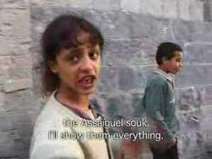 مؤسسة ندى | The bravest 13 year old girl in the world. Directed by Khadija Al-Salami. Yemen….