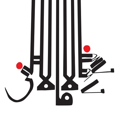 Shabazz Palaces - Lese Majesty on www.nadamucho.com