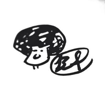 BA the Scribe