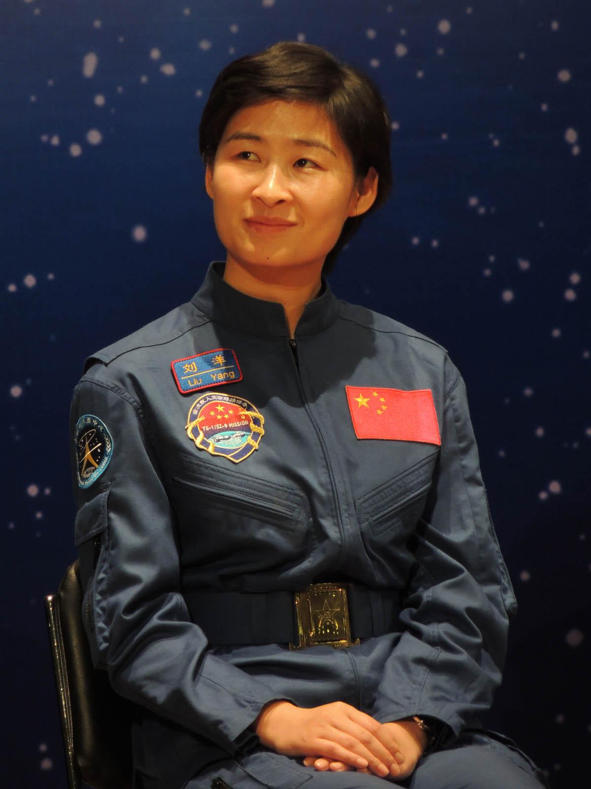 Liu Yang, When The Sky Isn't The Limit
