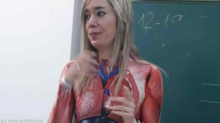 معلمة عبقرية (1)