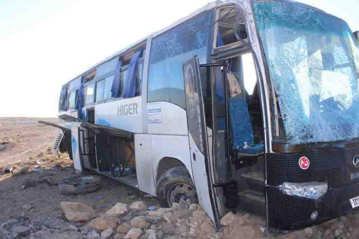 حافلة نقل المسافرين حادث مرور
