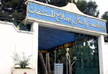Photo of وزارة الصحة: 3 وفيات و156 إصابة جديدة بفيروس كورونا