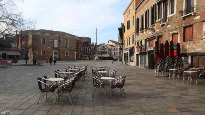 إيطاليا تغلق كل المتاجر