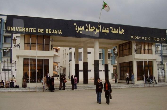 جامعة بجاية