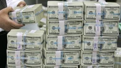Photo of مشروع قانون المالية التكميلي: تراجع احتياطي الصرف إلى 44.2 مليار دولار نهاية 2020