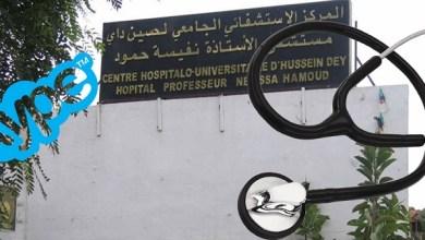 """Photo of مستشفى """"بارني"""" يطلق خدمة الفحوصات الطبية عن طريق """"السكايب"""""""