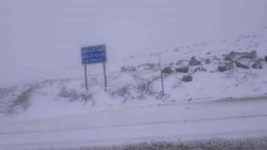Photo of نشرية جوية: ثلوج على المرتفعات التي يزيد علوها عن 1300 متر