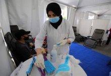 Photo of وزارة الصحة: 18 وفاة و227 إصابة جديدة بفيروس كورونا
