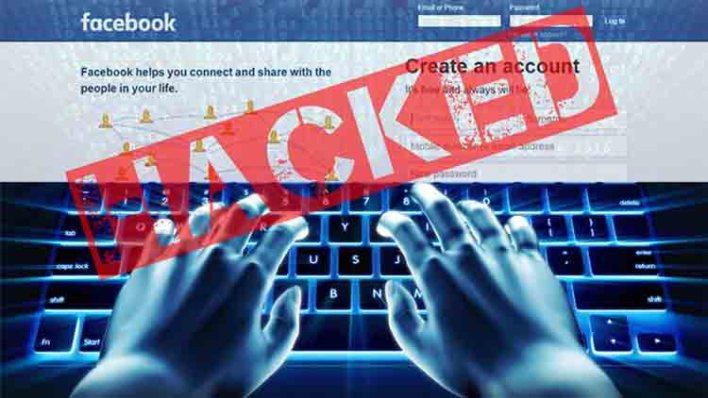 قرصنة فيسبوك