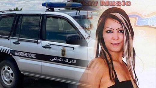 كانت في حالة سكر طافح.. درك أزغنغان يوقف الفنانة نادية البركانية بعد محاولة فرارها