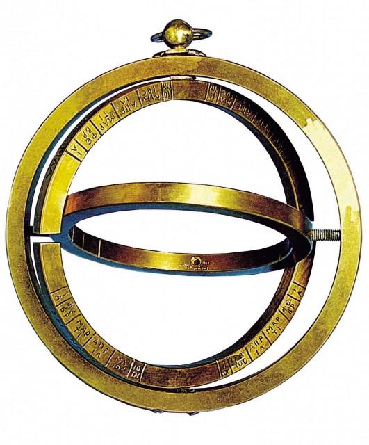 Το Ηλιακό Ρολόι των Φιλίππων.