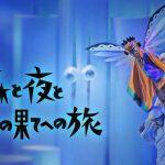 【デフ・パペットシアター・ひとみ】が、長野にやってきます!