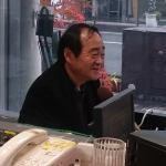 1月9日のFMぜんこうじは「赤い糸の会」の太田昇一さんにご出演いただきました