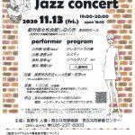 Purple ribbon Jazz concert