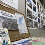 『地域住民が歩いて写した被災地直後の写真展』 パート②