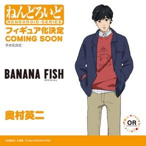 Wonfest 2018 Summer Banana Fish Eiji Nendo