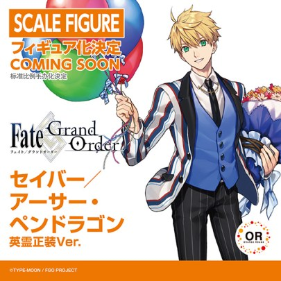 Wonfest 2018 Summer Fate Grand Order Arthur