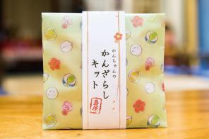20190330-drive-shimabara-spot-002-3