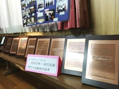 高円宮杯 全日本中学校英語弁論大会2017