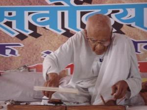 Prof Thakurdas Bang