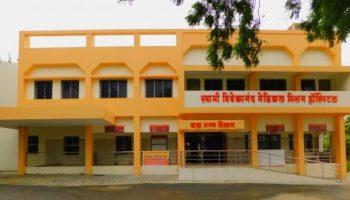 Swami Vivekanand Medical Mission,Nagpur