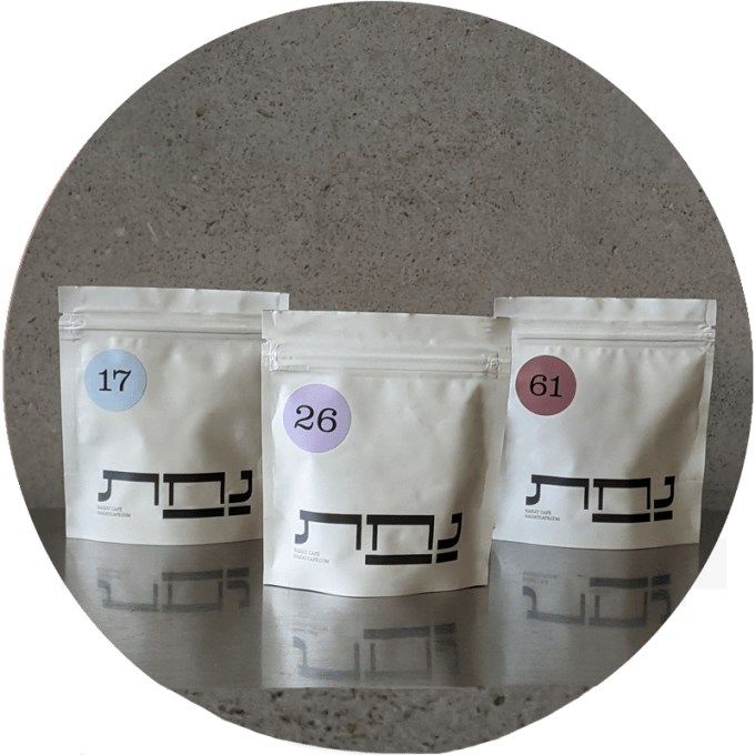 Nahat Light Roast Coffee Trio