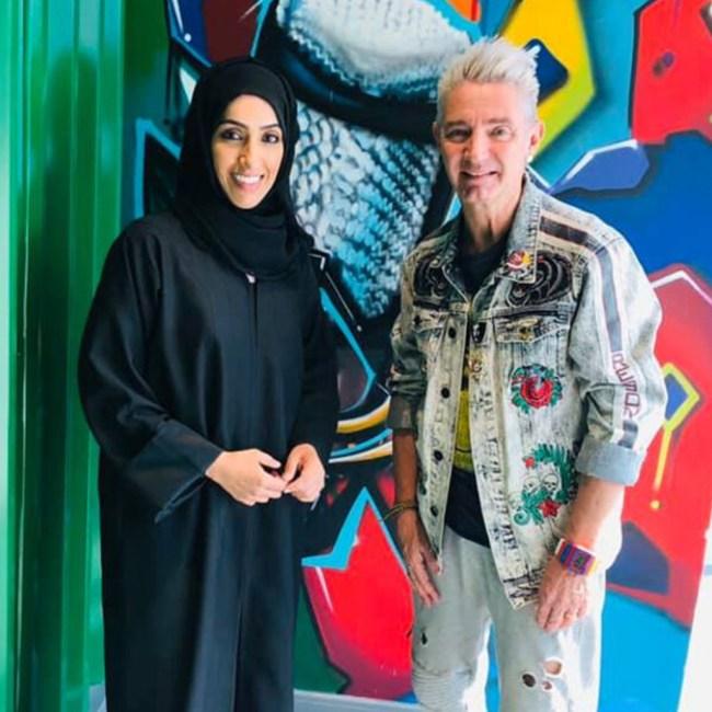 Celebrating UAE National Day with Nahla Al Fahad