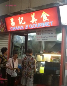 My Five Usual Breakfast Haunt at Chinatown Food Center - Chang Ji Gourmet